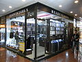 HK Admiralty 遠東金融中心 Far East Finance Centre shop Zen.JPG