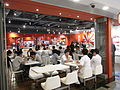 HK Admiralty Hutchison House shop interior 美心餐廳 MX canteen tea break visitors.jpg