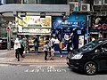 HK CWB 銅鑼灣 Causeway Bay 景隆街 Cannon Street shops near 謝斐道 Jaffe Road April 2020 SS2 02.jpg