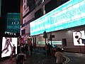 HK CWB 銅鑼灣 Causeway Bay 羅素街 Russell Street shop Tiffany & Co sign night June 2019 SSG 03.jpg