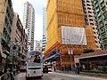 HK SW 上環 Sheung Wan 皇后大道西 Queen's Road West 帝后華庭 Queen's Terrace n construction site April 2020 SS2 05.jpg