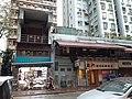 HK SW 上環 Sheung Wan 皇后大道西 Queen's Road West shops May 2020 SS2 03.jpg