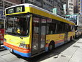 HK Sai Ying Pun Des Voeux Road West CityBus M47 single desk bus.JPG