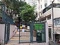 HK Sai Ying Pun October 2020 SS2 2020-10-13 13.jpg