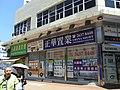 HK Shatin Ngau Pei Sha Street Koon Wah Mirror Group Building sidewalk property agent shops Sept-2012.JPG