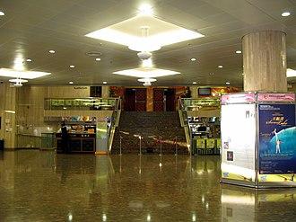Sha Tin Town Hall - Image: HK Shatin Town Hall Lobby
