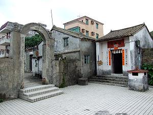 Lung Yeuk Tau - Image: HK Siu Hang Tsuen Archway Fook Tak Temple