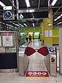 HK TKL 調景嶺站 Tiu Keng Leng MTR Station interior night July 2019 SSG 01.jpg