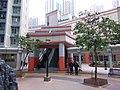 HK TKL 調景嶺 Tiu Keng Leng 彩明苑 Choi Ming Court shopping mall escalators morning December 2019 SSG 02.jpg