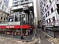 HK Tram 92 view 灣仔 Wan Chai 莊士敦道 Johnston Road October 2019 SS2 12.jpg