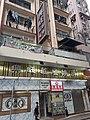 HK WC Wan Chai Spring Garden Lane April 2021 SS2 01.jpg
