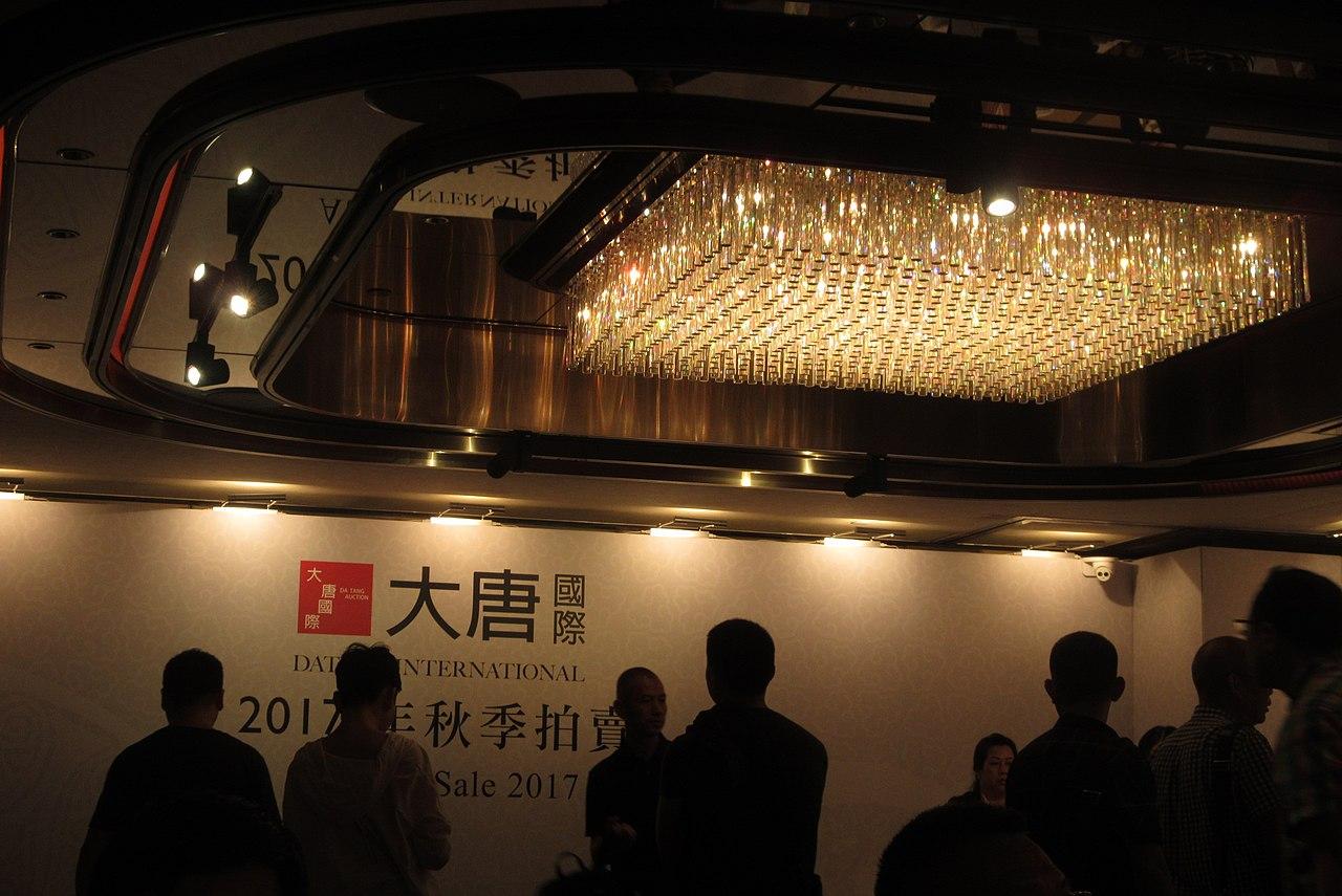 File:HK Wan Chai North 萬麗海景酒店 Renaissance Harbour View