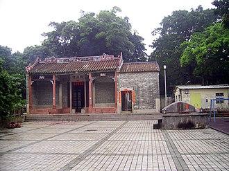 Hau Wong - Image: HK Yeung Hau Temple Ha Tsuen