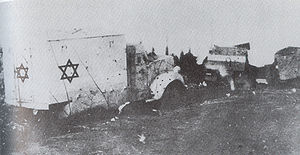 Hadassah medical convoy massacre - Aftermath of attack on convoy. Dr Chaim Yassky died in the ambulance on left.