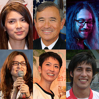 Hāfu - From top left clockwise: Sayaka Akimoto, Harry B. Harris Jr., Sean Lennon, Arata Izumi, Renhō Murata, and Angela Aki.
