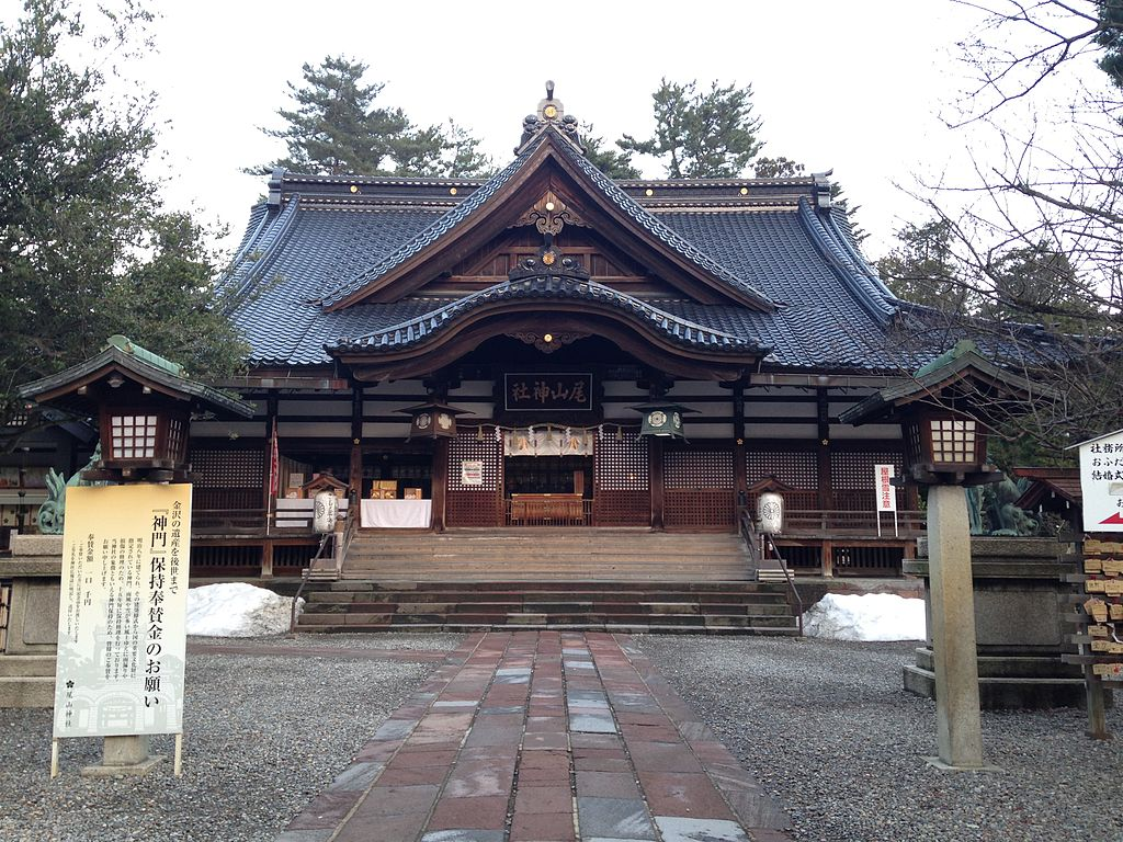 Haiden of Oyama Shrine