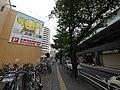 Hatsuzawamachi, Hachioji, Tokyo 193-0845, Japan - panoramio (3).jpg