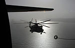 Helo Aerial Refueling search and rescue training mission DVIDS98539.jpg