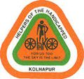 Helpers Of The Handicapped,Kolhapur.jpg