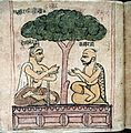 Hindi Manuscript 884 Wellcome L0024568.jpg