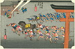 Hiroshige42 miya.jpg