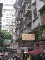 Historic Centre of Macau IMG 5378.JPG