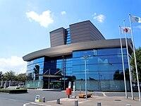 Hitachiomiya city hall.jpg