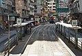 Hoi Foo Street Tram Stop (Hong Kong).jpg