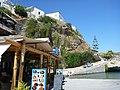 Holidays - Crete - panoramio (199).jpg