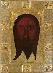 Holy Face - Genoa