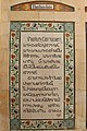 Holy Land 2016 P0641 Pater Noster Church Lord's Prayer Thai.jpg