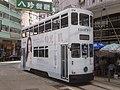 Hong Kong Tramways 174(108) to Shau Kei Wan 07-06-2016.jpg