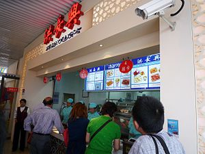 Chinese Islamic cuisine - An Islamic fast food restaurant in Shanghai Expo