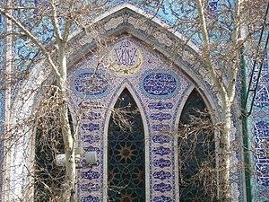 Hosseiniyeh Ershad in Tehran