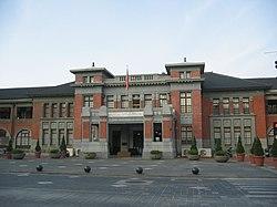 Hsinchu City Government.jpg