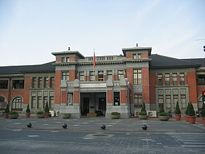 Shinchiku Prefecture - The Shinchiku Prefecture government building was constructed in 1915 and now serves as the Hsinchu City Government building.