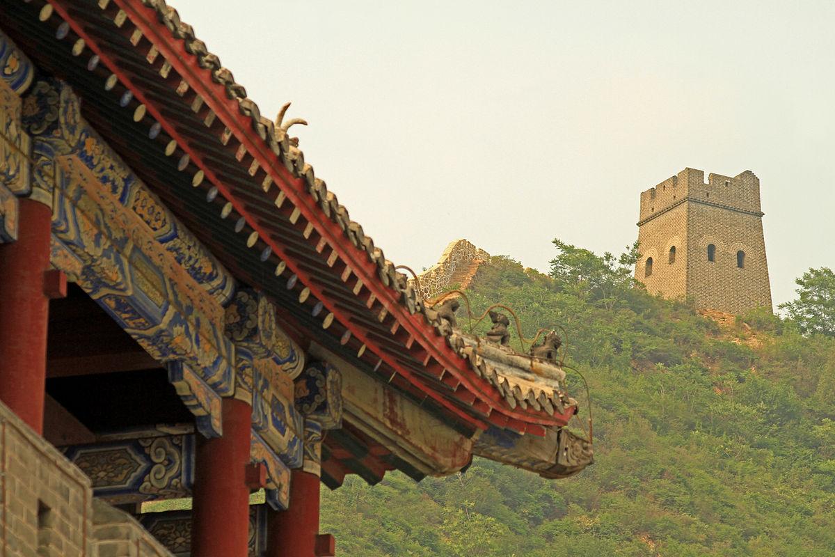 Huangya Pass - Wikipedia