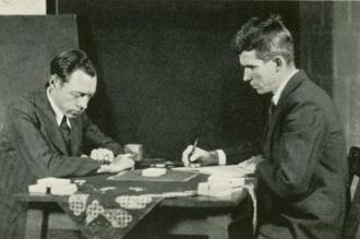 Extrasensory perception - Hubert Pearce with J. B. Rhine.