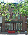 Hughes Business House Cleveland TN.jpg