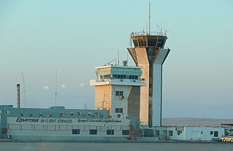 Hurghada International Airport - Control tower