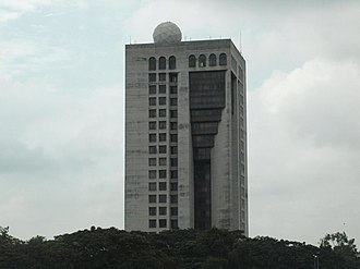 Islamic banking and finance - An Islamic Development Bank branch in Dhaka.
