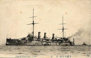 Japanese cruiser Azuma - A postcard of Azuma at anchor, circa 1905