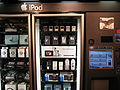 IPod Vending Machine.jpg