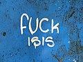 ISIS Minsk maz.jpg