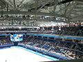 Iceberg Skating Palace during 2014 Winter Olympics 03.jpg