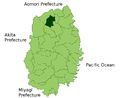 Ichinohe in Iwate Prefecture.png