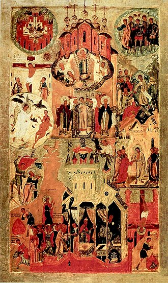 Eastern Orthodox icon commemorating the church's renovation , c. 1600 Icon of Renovation of the Church of the Resurrection in Jerusalem.jpg