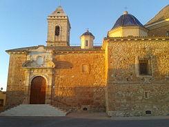 Papercraft de la Iglesia de San Juan Bautista en Alatoz, Albacete, España. Manualidades a Raudales.