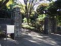 IkedayamaPark Gate.JPG