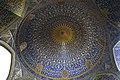Imam (Shah) Mosque11, Esfahan - 3-31-2013.jpg